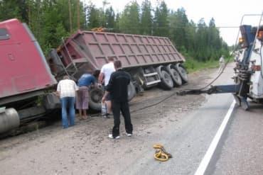 Вызвать эвакуатор грузовой техники