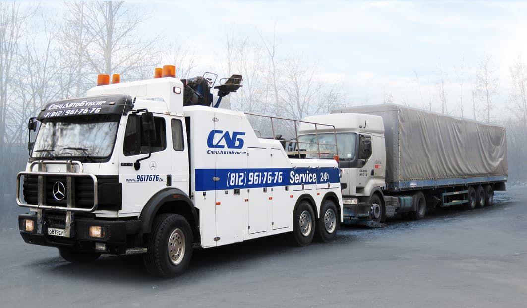 Служба грузовой эвакуации САБ