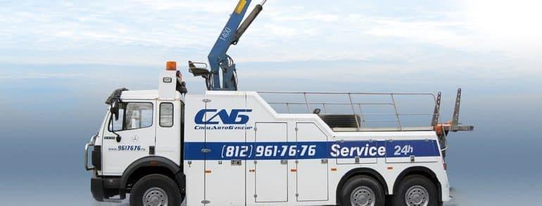 Эвакуатор грузовой техники, эвакуация спецтехники